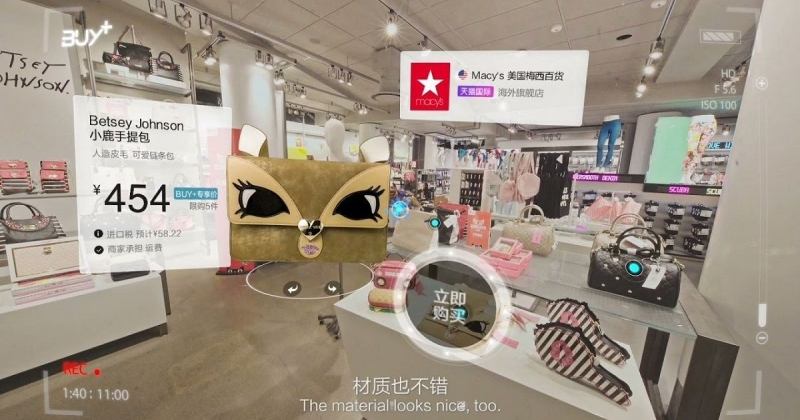 Augmented Retail: The Use of Artificial Intelligence and Augmented Reality to Enhance the Customer Shopping Experience